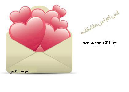 www.mob30ti.ir|سایت تخصصی موبایل