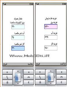 www.mob30ti.ir سایت تخصصی موبایل